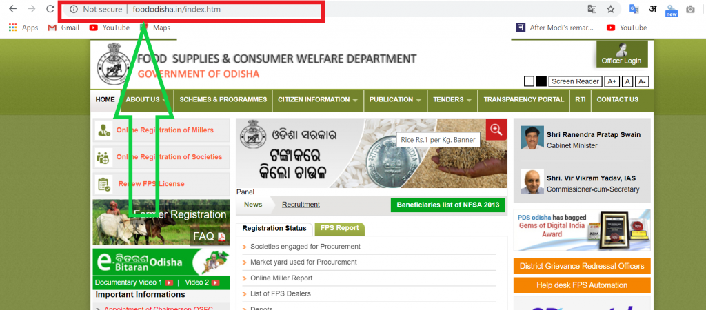 Odisha ration card list 2020 Apply online here